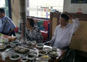 경기서- 지역연합회 모임